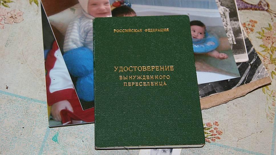 Все о статусе переселенца в украине