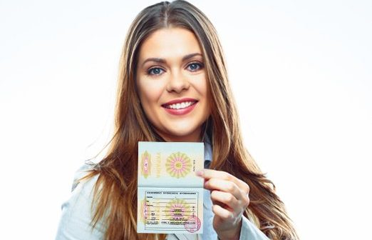 Проверка готовности внж по фамилии Позволяющий узнать по проверка готовности внж по фамилии ключевой фразе вак готовность дипломов все рекламные объявления конкурента в Яндекс Сервис