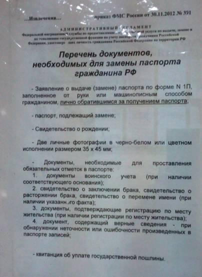 Отзыв на заявление о взыскании судебных расходов на