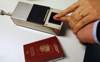 Стоит ли отказываться и как оформлять отказ от получения биометрического паспорта?