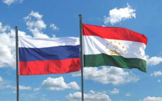 Как получить РВП гражданину Таджикистана в 2019 году