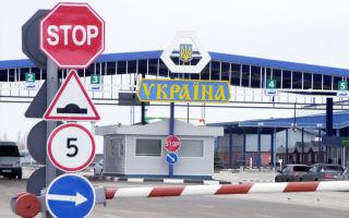 Что разрешено ввозить в Украину с территории России и в каком количестве