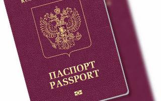 Каков срок действия загранпаспорта?