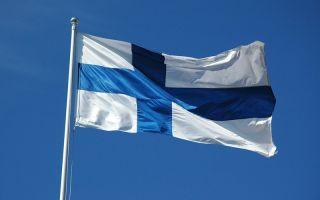 Процедура получения гражданства Финляндии