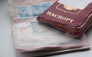 Признаки недействительности паспорта, когда требуется замена