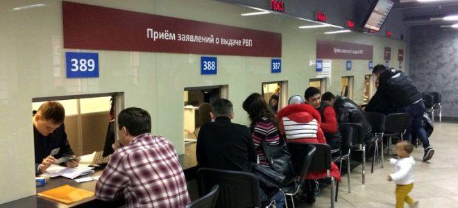 Квоты на РВП в России на 2019 год: по регионам, заявление