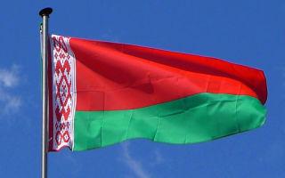 Нужен ли загранпаспорт в Белоруссию для россиян и граждан Украины в 2018 году?