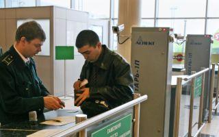 Как можно проверить наличие данных своего паспорта в черном списке мигрантов