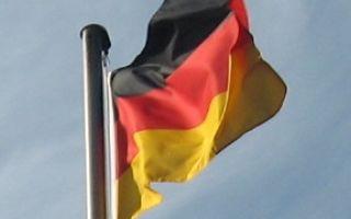Основания и процедура получения немецкого гражданства