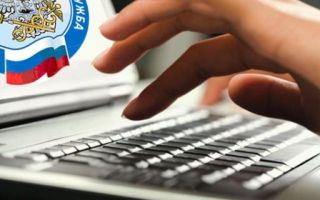 Как записаться на прием в ГУВМ МВД (бывшая ФМС) онлайн