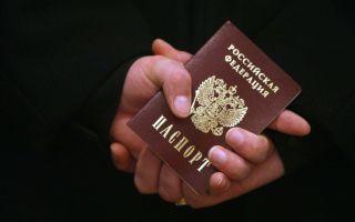 Обязательно ли всегда иметь при себе паспорт