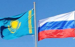 Что важно знать о миграционной карте гражданам Казахстана в 2018 году при поездке в Россию