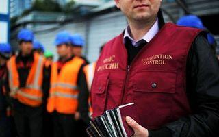 Особенности продления миграционного учета иностранных граждан в ГУВМ (ранее ФМС)
