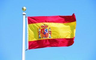 Особенности получения вида на жительство в Испании