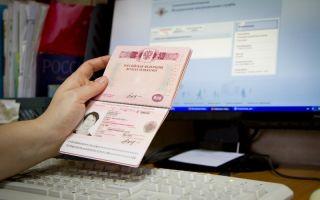 Действия в случае попадания паспорта в список недействительных