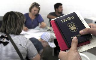 Прием на работу украинского граждана с РВП в 2019 году