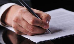 Написание заявления об утере паспорта: как правильно