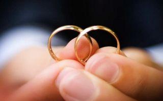 Основные нюансы получения гражданства через брак