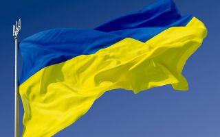 Как отказаться от гражданства Украины, и предусмотрена ли такая процедура?