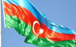 Правила въезда в Азербайджан для россиян в 2019 году