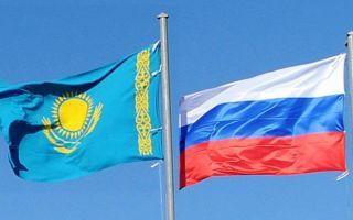 Граница России и Казахстана: правила пересечения, документы