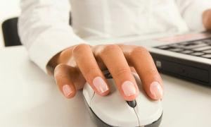 Как онлайн записаться на подачу документов в ГУВМ МВД (ФМС) на вид на жительство