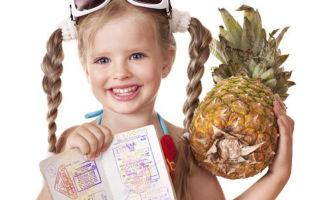 Оформление загранпаспорта для ребенка