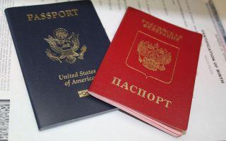 В каких странах разрешено двойное гражданство?
