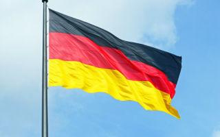 Эмиграция в Германию, переезд на ПМЖ: основные действия и нюансы