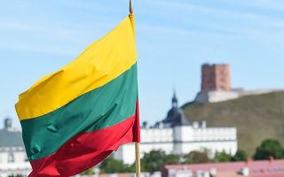 Получение ВНЖ в Литве, как переехать на ПМЖ