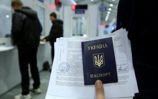 Как получить РВП в России гражданину Украины в 2020 году в упрощенном порядке
