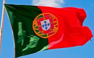 Как переехать в Португалию и получить вид на жительство