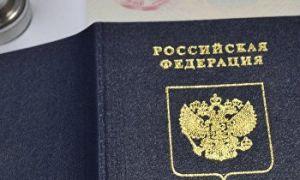 Процедура продления ВНЖ в России в 2018 году
