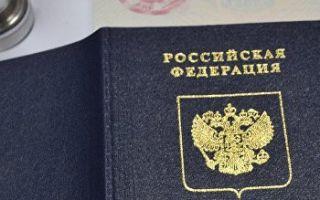 Процедура продления ВНЖ в России в 2019 году