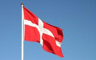 Процедура получения гражданства Дании