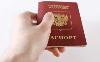 Какие документы необходимы для оформления гражданства РФ?