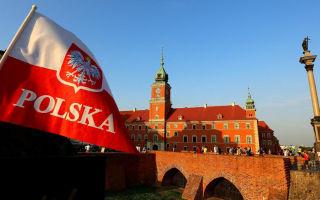 Как получить вид на жительство (ВНЖ) в Польше для украинцев