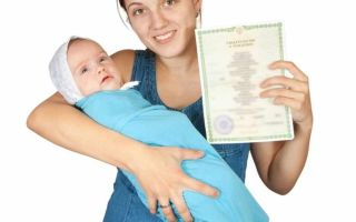 Документы, необходимые для оформления гражданства РФ ребенку в 2019 году