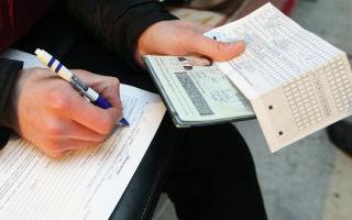 Регистрация иностранного гражданина в ГУВМ (ранее – УФМС): документы, процедура