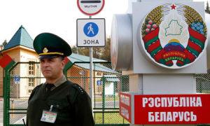 Основные нюансы пересечения границы Россия-Беларусь на автомобиле в 2018 году