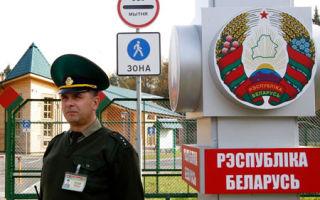 Основные нюансы пересечения границы Россия-Беларусь на автомобиле в 2020 году