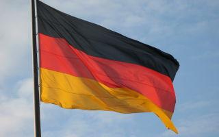 Получение вида на жительство в Германии: процедура, требования