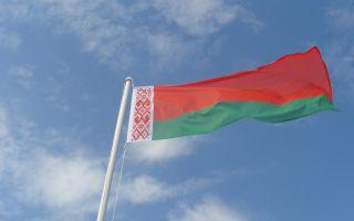 Как получить вид на жительство в Беларуси