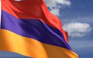 Правила въезда в Армению для россиян в 2018 году