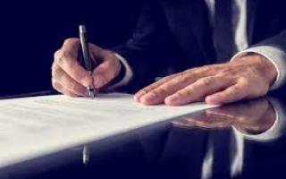 Направление уведомления об увольнении иностранного гражданина в ГУВМ (УФМС)