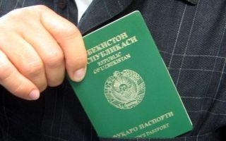 Процедура получения РВП гражданином Узбекистана в 2019 году