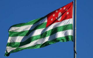 Есть ли потребность в загранпаспорте для поездки в Абхазию?