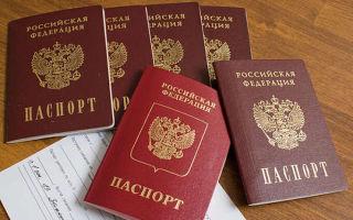 Какие документы нужны для оформления гражданства?