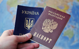 Процедура получения российского гражданства беженцами из Украины