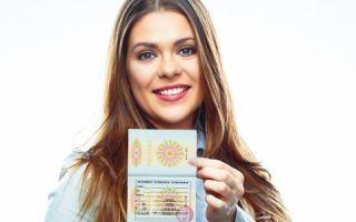 Заполнение уведомления о подтверждении проживания в РФ по РВП